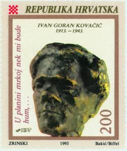 Hrvatska Posta Webshop 50th Anniversary Of The Death Of The