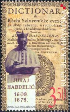 Hrvatska Posta Webshop Famous Croats 2009 Juraj Habdelic