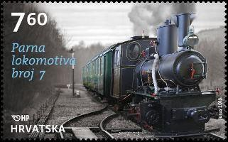 Hrvatska Pošta Webshop Locomotives Steam Locomotive No 7